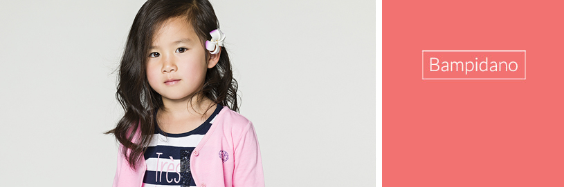 Bampidano Junior Kinderkleding Online Shop